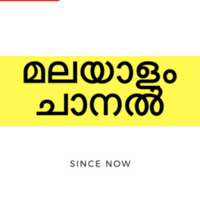 Malayalam Channel