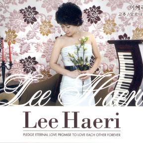 Lee Hyeri - Topic