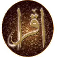 Iqra In The Name Of Allah