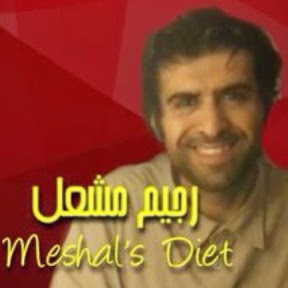 Meshal_diet