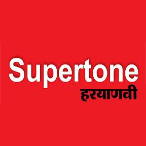 Supertone हरयाणवी