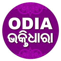 Odia Bhaktidhara
