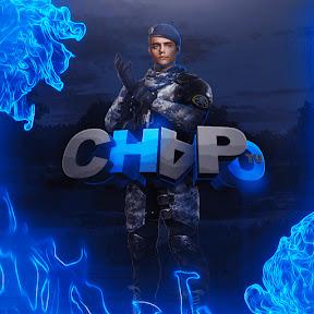 Chapo TV