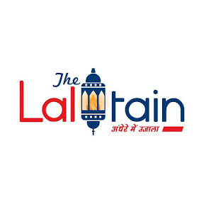 The Laltain