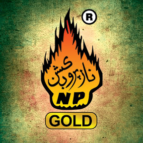 Naz Production Gold