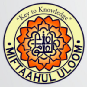 Miftaahul Uloom Academy Official Site