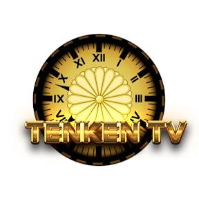 TenkenTV