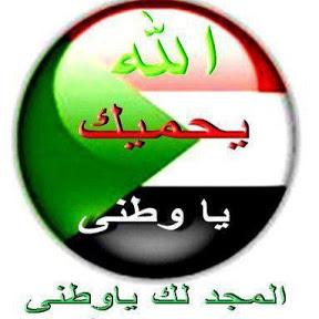 اغنيات سودانية