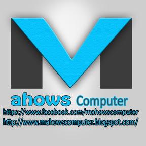 مهووس كمبيوتر Mahows Computer