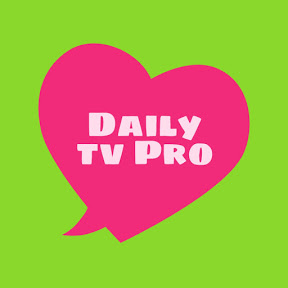 Daily TV Pro