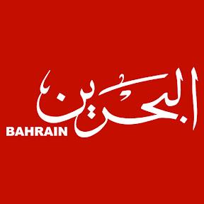 Bahrain International TV