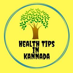 Health Tips in Kannada