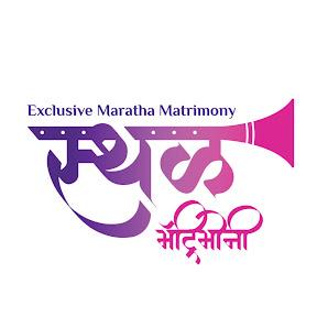 marathi rishtey