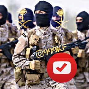 اليوتيوب الأمني