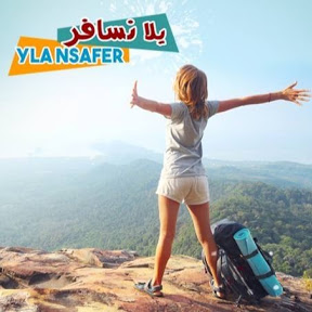 Yla Nsafer - يلا نسافر