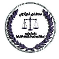 المحامي المبتدئ