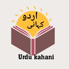 Urdu Kahani