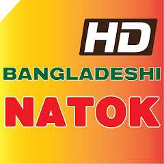 Bangladeshi Natok HD