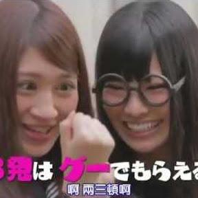 AKB48短劇「微妙〜」 - Topic