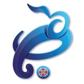 EurohockeyLisbon2013