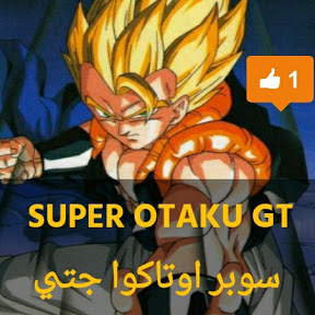 Super Otaku GT سوبر اوتاكوا جتي