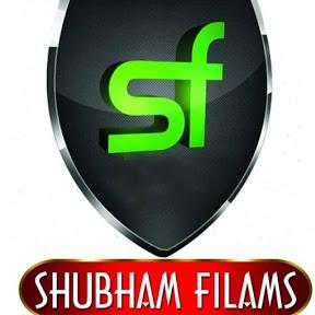 Shubham Films