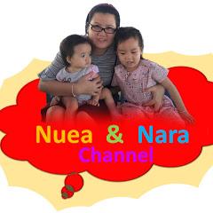 Nuea & Nara Channel