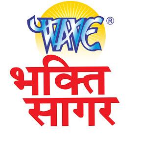 Wave Bhakti Sagar