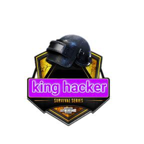 ملك هكر king hacker