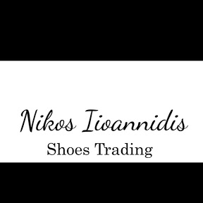 NIKOS IOANNIDIS SHOES TRADING