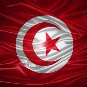 Tunisia World