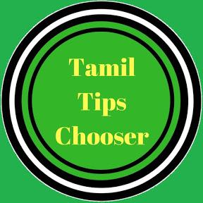 Tamil Tips Chooser
