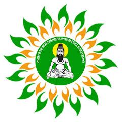 Agathiyar Siddhar