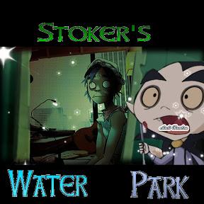 Stoker's Water Park