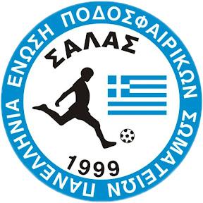 Futsal Hellas