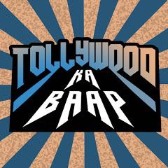 Tollywood Ka Baap