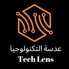 عدسة التكنولوجيا Tech Lens