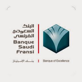 البنك السعودي الفرنسي Banque Saudi Fransi