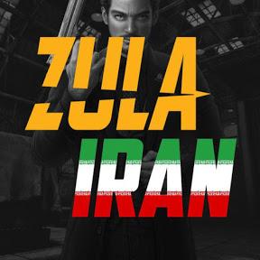 Iran Zula