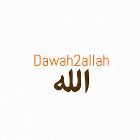 dawah2allah