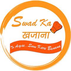 Swad Ka Khazanaa
