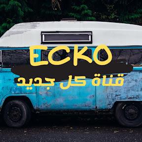 Mostafa Ecko