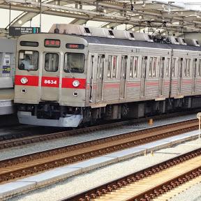 川崎鉄道動画公園 Der Eisenbahnvideopark Kawasaki