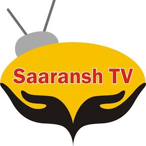 Saaransh TV