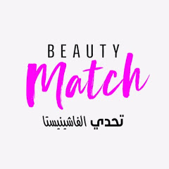 MBC Beauty Match