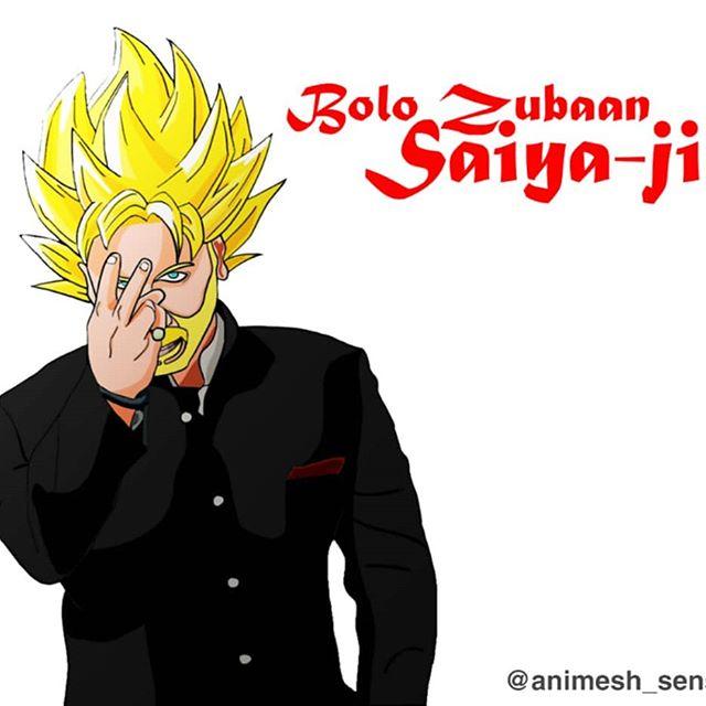Eat lots of Vimal to learn instant transmission. (Saiya-Jin = saiyan in japanese) #dragonballz #anime #dbz
