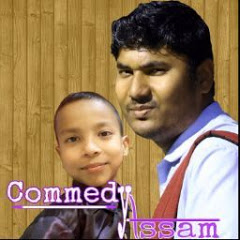 Commedy Assam