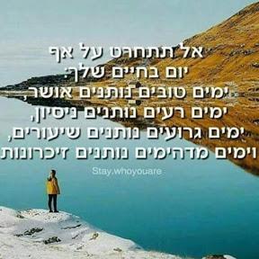 ישראל סופר