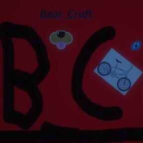 Bear_ Craft
