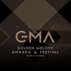 2020 GMA 金曲獎頒獎典禮暨國際音樂節